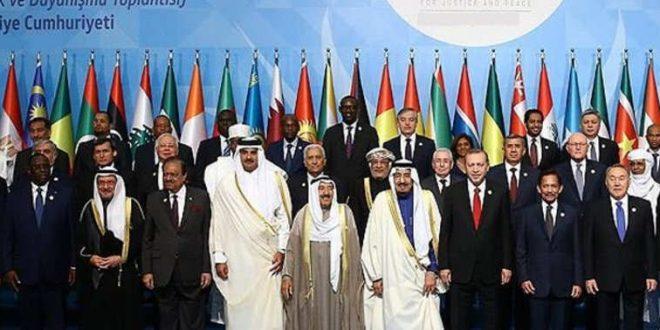 İslam Ülkeleri İşbirliği Organizasyonu