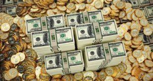 Para Nedir? Paranın Özellikleri, Paranın Fonksiyonları